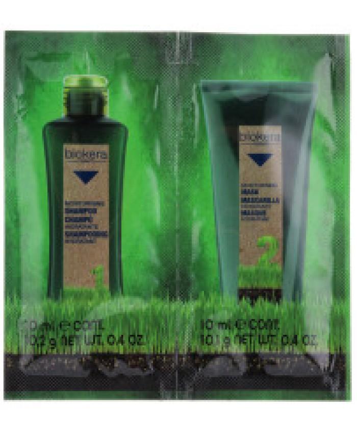 Hidratante Увлажняющий шампунь + маска