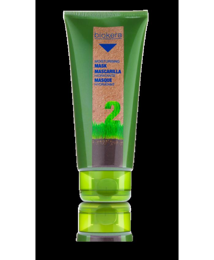 Mascarilla hidratante Увлажняющая маска, 200 мл
